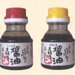 あやべ醤油5