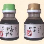 あやべ醤油7
