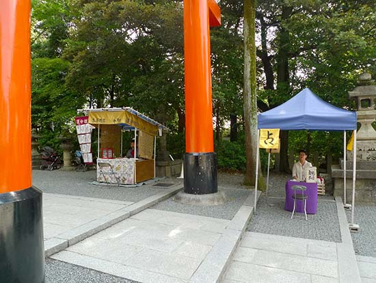 伏見稲荷40