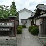 近江商人屋敷1