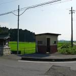ひかり園11