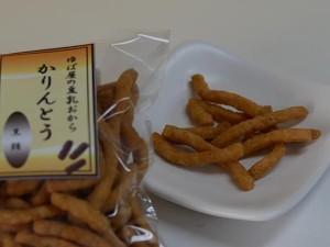 ひかり園35