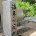 大徳寺40