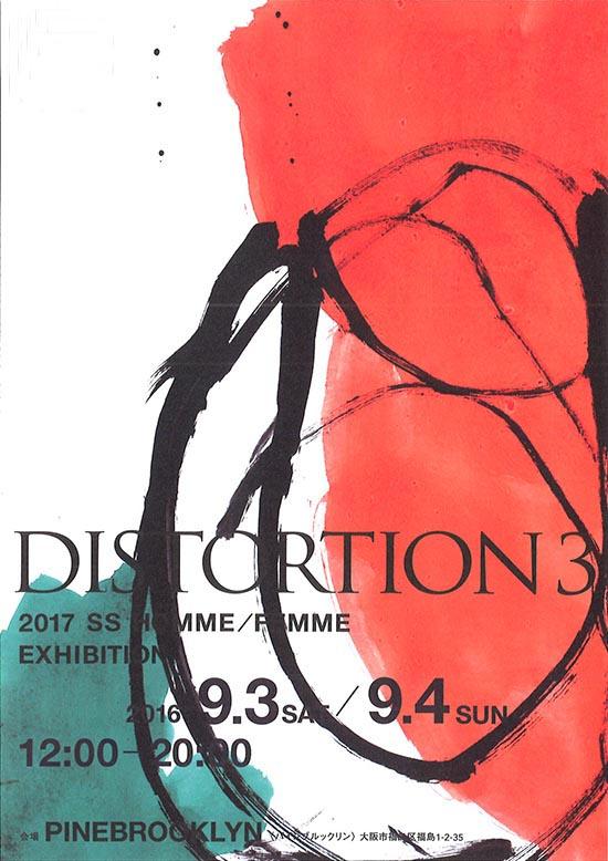 DISTORTION3_3