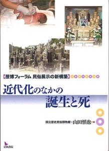 argobook51