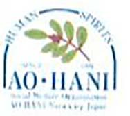 aohani3