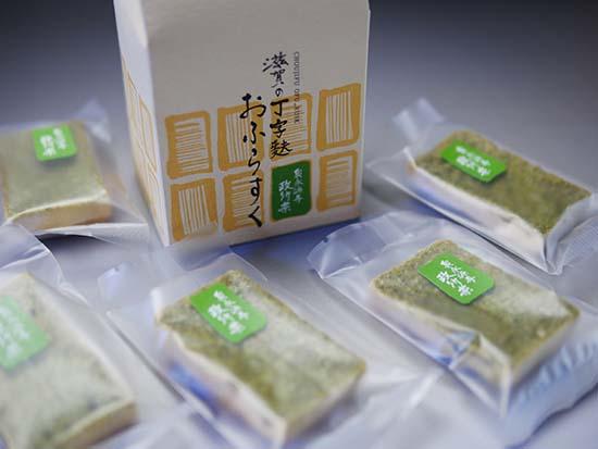 おふらすく政所茶2