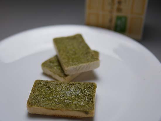 おふらすく政所茶7