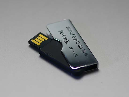 エース様USBメモリ1