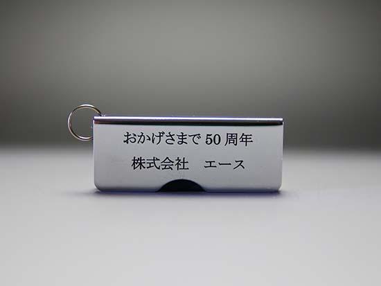 エース様USBメモリ2