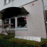なづな学園36