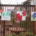なづな学園39