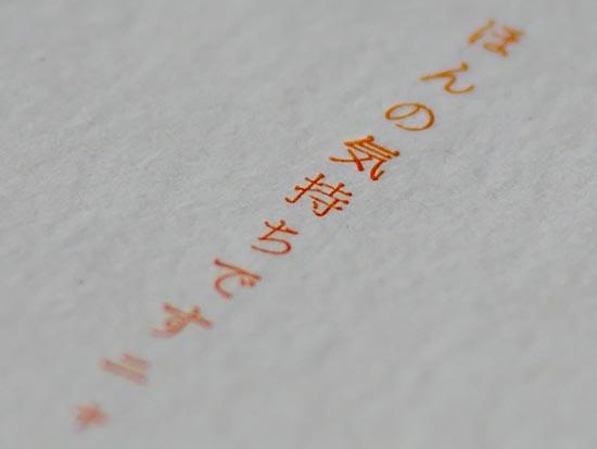 なづな学園45
