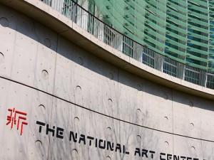 国立新美術館28