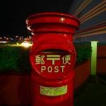 琵琶湖ホテル2017051733