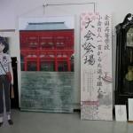 近江神宮35