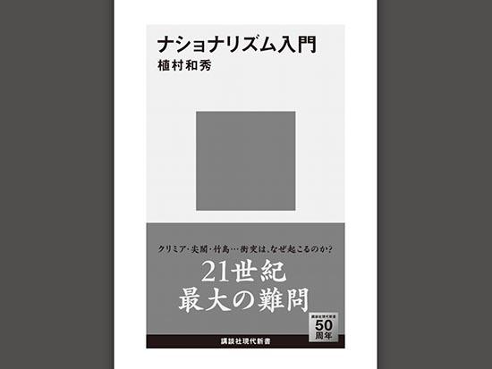 argobook86_2