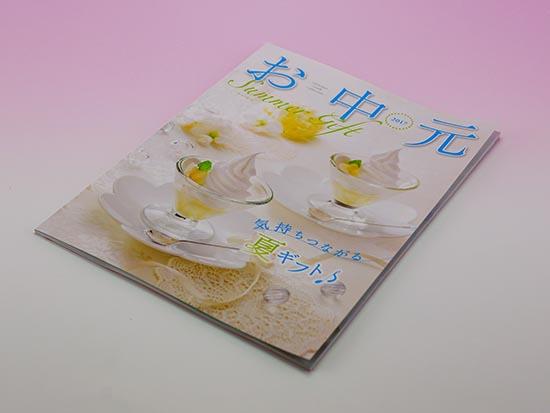お中元カタログ201701