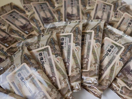 一億円ウェット6