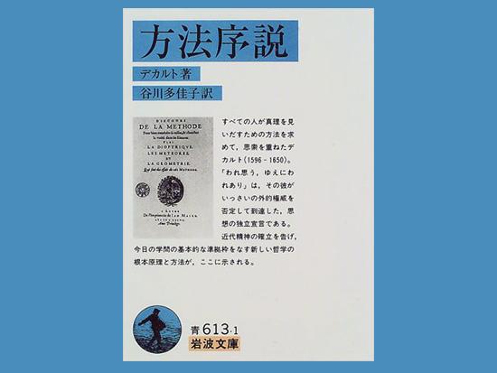 argobook90_1