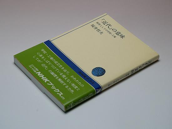 argobook95