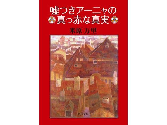 argobook96