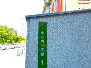 大阪市中央公会堂27