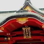 西宮神社10