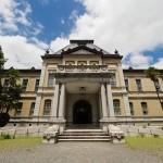 京都府庁2