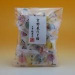 京野菜のど飴31