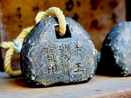 沙沙貴神社19