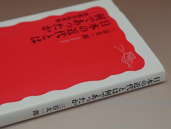 argobook101_2