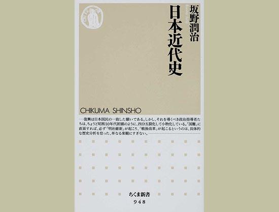 argobook106_1
