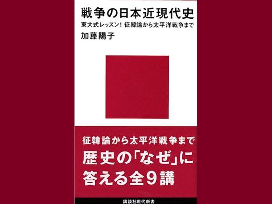 argobook107