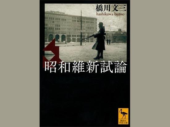 argobook111