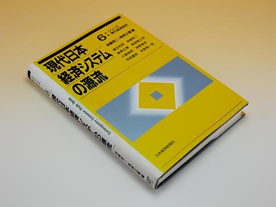 argobook112