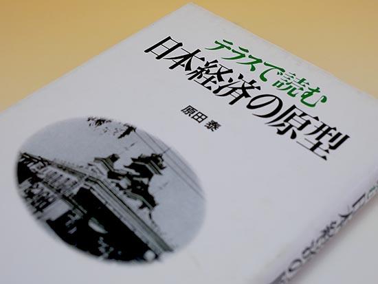 argobook113