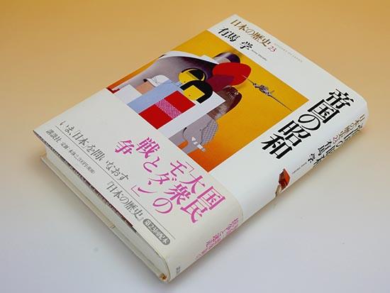 argobook114_1