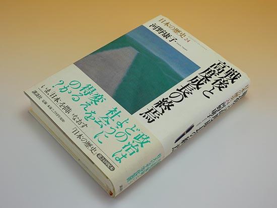 argobook115_1