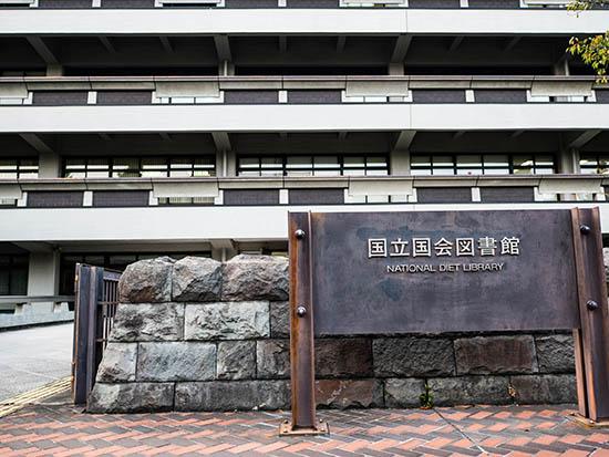 本棚のお化け ~国立国会図書館...
